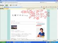 oohashimaki1.JPG