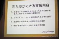 yuji_10.jpg