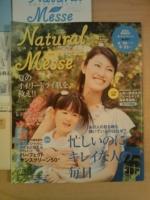 2010-06-30 21.46.27.jpg